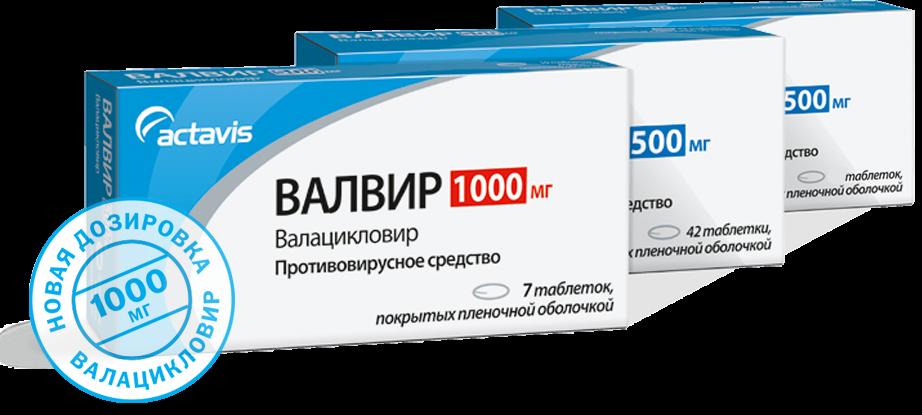 Инструкцию К Препорату Сультоприд Скачать 409136c66dc9a
